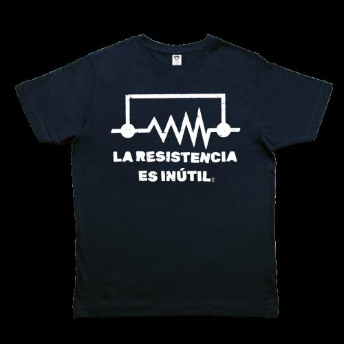 La resistencia es Inútil (by Sígueme la Corriente)